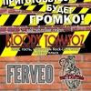 28.06| BLOODY TOMATOZ (Арх) + Ferveo + ТПГ