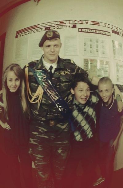 Максим Петраченко, 4 апреля , Гомель, id169634284