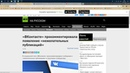 ВКонтакте массовые сбои