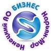 Бизнес в Нарьян-Маре и НАО