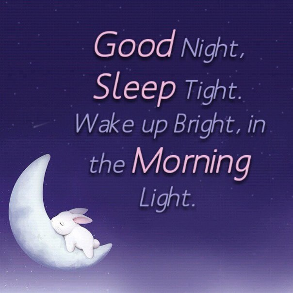 Открытки спокойной ночи на хинди