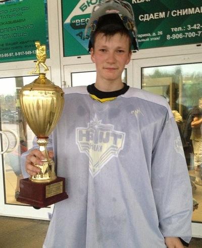 Семён Дмитриев, 10 мая 1997, Челябинск, id141983621