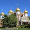 Храм Трех Великих Святителей