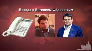 31 августа 2018г. Комментарий ЕА убийства главы ДНР Захарченко.