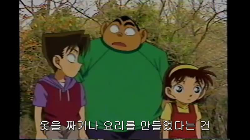 Detective Conan: Let's Experience the Jomon Period! [Korea SUB]