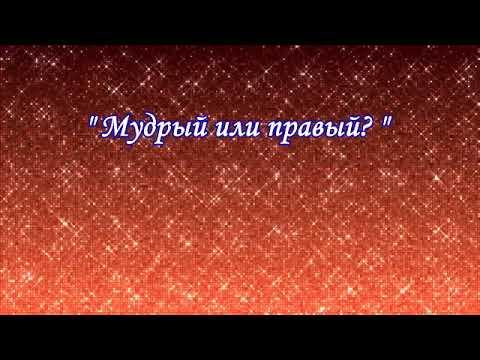 «МАТОТ»|«МАСЕЙ» 5772 ч 1 «Любящим Бога, призванным по Его изволению, все содействует ко благу» А.Огиенко (21.07.2012)