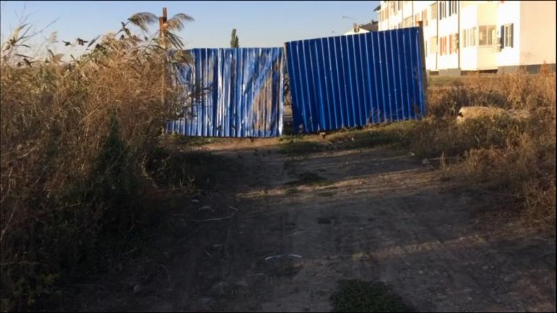 RIP синие ворота (
