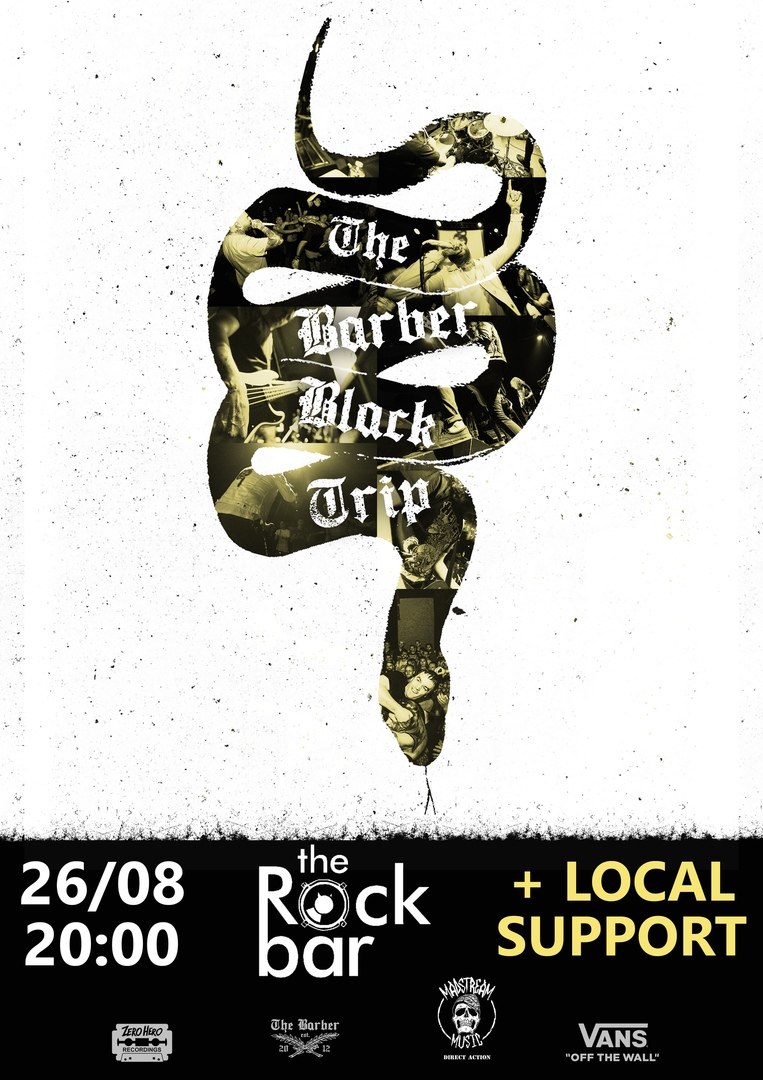 Афиша Краснодар THE BARBER / Краснодар / TheRockBar / 26.08