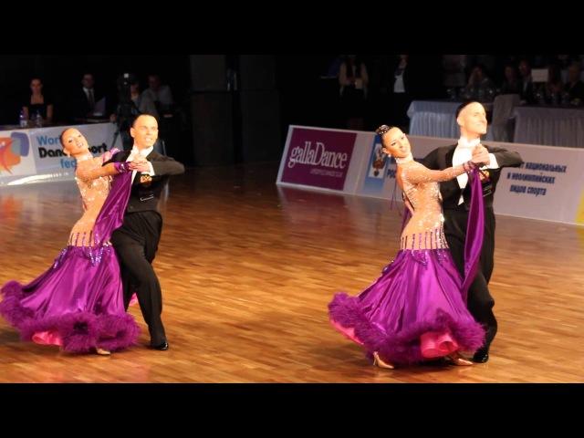 Чемпионат мира по бальным танцам 2013 в Тюмени, ансамбль формейшн