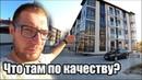 Поиграем на качестве ЖК Фортепиано Недвижимость Сочи