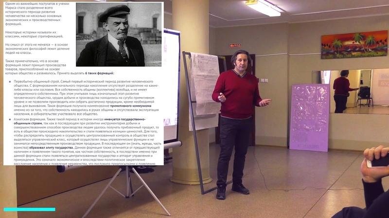 Дискуссионный Клуб Дмитрия Енькова: Куда ведёт Россию буржуйская власть