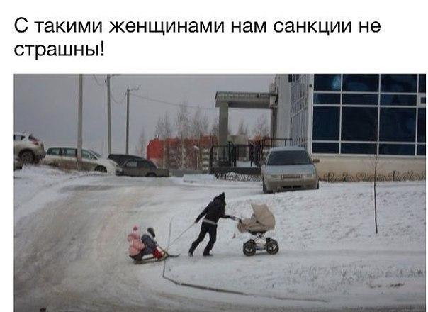 Помощь многодетным семьям г тольятти