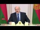Лукашенко Неужели кое кому в России Украины не хватает