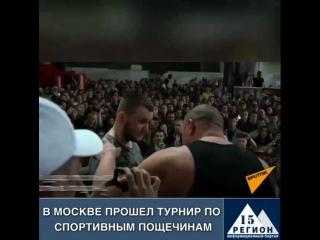 [OssVes] В Москве чемпионат России по спортивным пощечинам