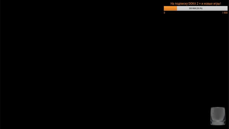 DOTA 2 Вин стрик и только победы!