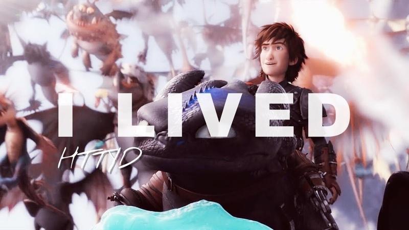 【HTTYD】I Lived