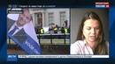 Новости на Россия 24 Из за инцидента с Чавушоглу Эрдоган назвал голландцев фашистами