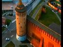 Маленький город с большой историей Коломна