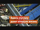 Как работает новый КПО в Зарайске?