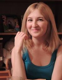 Элина Косинцева