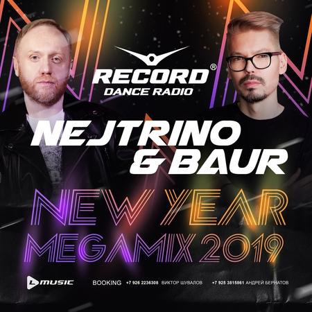 NEJTRINO BAUR - New Year Record Megamix 2019 CD2