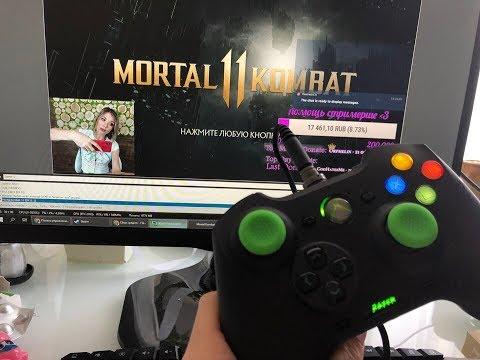 Часть 1. Сюжет Mortal Kombat 11