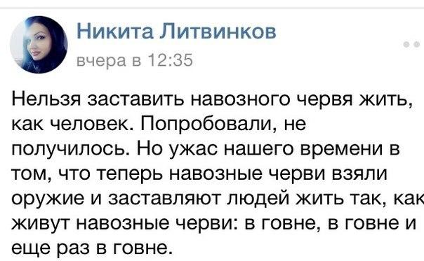В Харьковской области неизвестные взорвали железнодорожные пути. Жертв нет - Цензор.НЕТ 7077