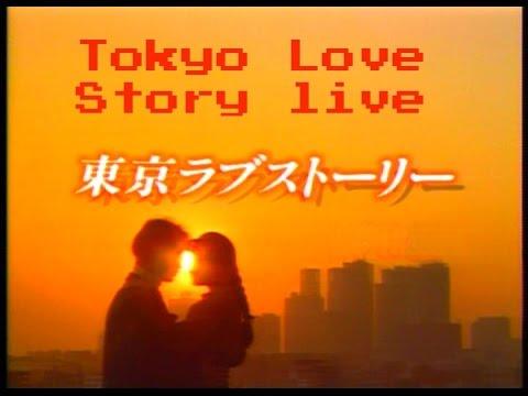 Tokyo Love Story Live Love Story wa totsuzen ni - Kazumasa Oda with Triceratops Subbed