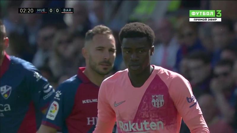 Season 20182019. SD Huesca - FC Barcelona - 00