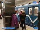Сломавшийся состав парализовал движение по красной ветке петербургского метро