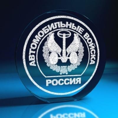 Салават Юлаев, 12 июня , Исянгулово, id201168881