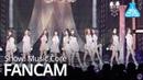 [Fancam] 190112 WJSN - 'La La Love' Official Music core Fancam @ Cosmic girls