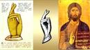 Старообрядцы и православные. Основные различия.