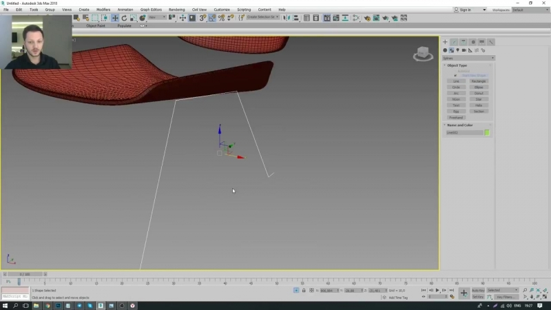 3Ds MAX CORONA RENDERER. Моделирование кресла. Часть №1. (Артем Куприяненко - CG Incubator Academy)