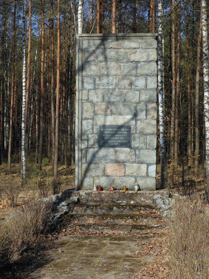 Мемориал в Польше