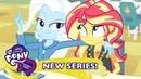 MLP: Equestria Girls С1 Russia - Sunset Shimmer's Saga: Хороший коп, великий и мощный полицейский 📜