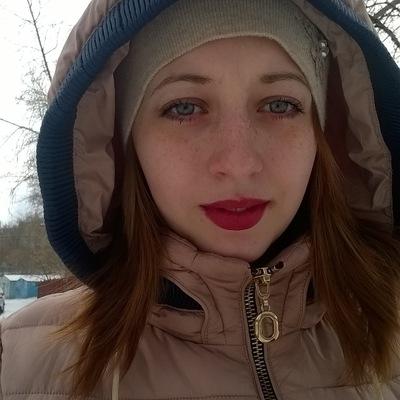 Юлия Мавлютова