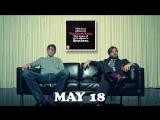 The Black Keys - Next Girl Official Music Video