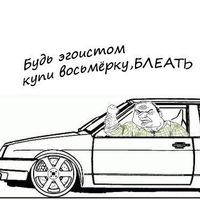 Алексей Пузанов, 4 мая , Набережные Челны, id59029882