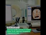 МРТ и КТ в Рязани — Клиника-Сити