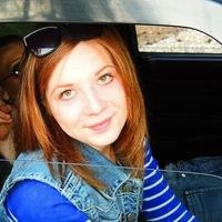 Валерия Барышникова