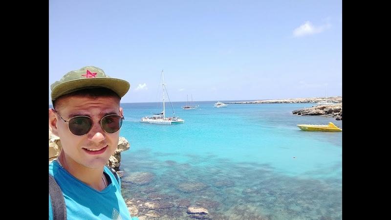 10 часов по пустыне Кипра. Мыс Греко и Голубая бездна