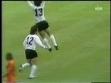 Гол Герда Мюллера, Германия – Нидерланды, Чемпионат мира по футболу 1974 года.