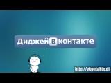 Хотите скачать полезную программу для скачивания вконтакте -   welcome!