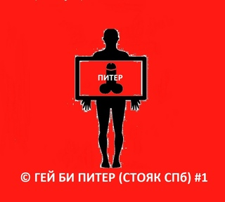 masturbatsiya-v-spb-smotret-onlayn-istoricheskie-pornofilmi-s-syuzhetom-i-perevodom