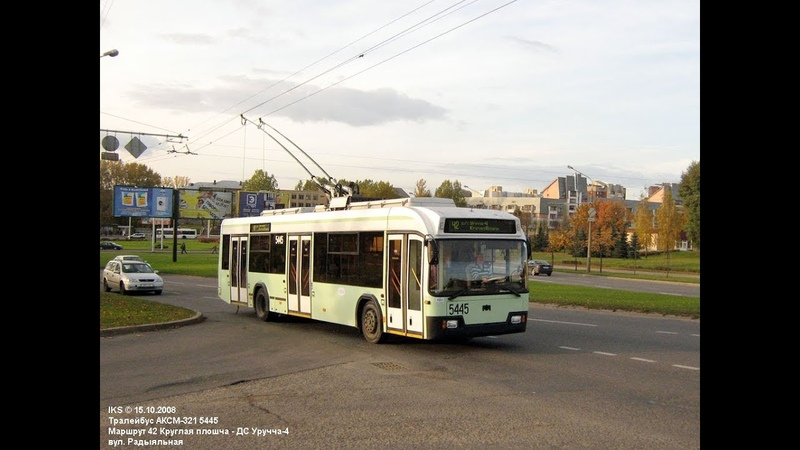 Поездка на троллейбусе БКМ-32102,борт.№ 5445 (25.05.2018)