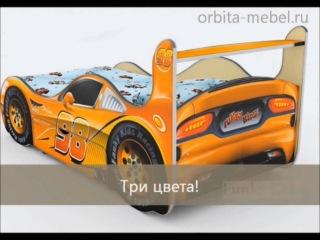 Кровать машина Молния Фанки Маквин от orbita-mebel.ru