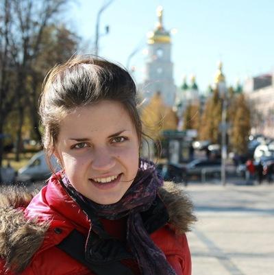 Аня Дорофеева, 31 октября 1996, Харьков, id152141689