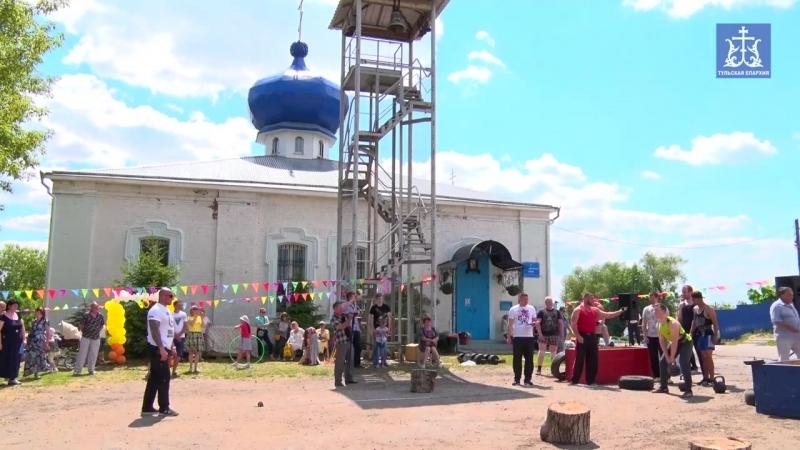 Олимпиада Ильинский богатырь (Тульская Епархия, Новомосковск, 2018 г.)