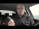 Чем вредны автомобильные ароматизаторы. ..
